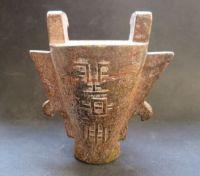 Sanxingdui jade head