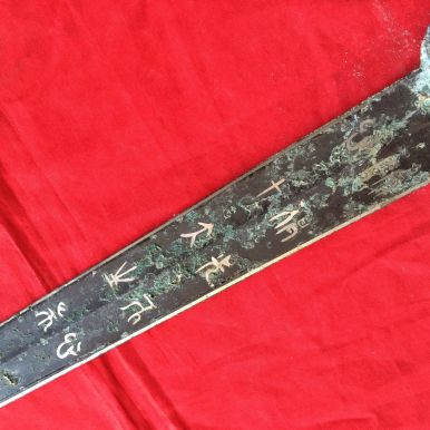 66cm gilt silver chinese sword