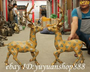 Yellow Cloisonne Deer