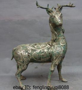 deerca