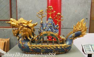 Chinese Emperor's 24k Gold Cloisonne Dragon Boat