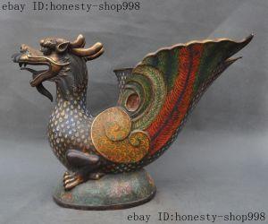 dragoncupaa