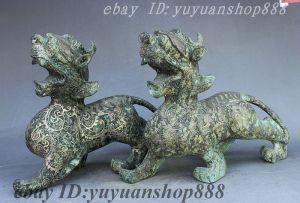 dragonoc