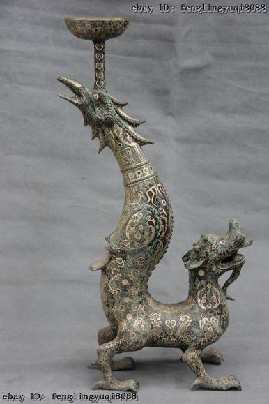 dragonphoenixaa