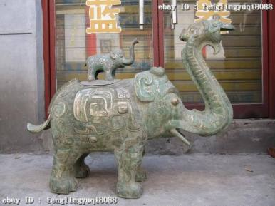 elephantaa