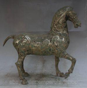 horseja