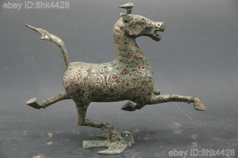 horseonswallowca