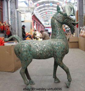 horseua