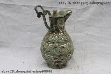 pitcheraa