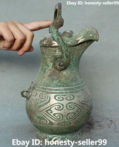pitcherba