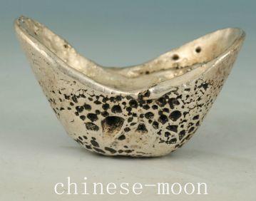 Chinese Silver ingot- Yuan Bao