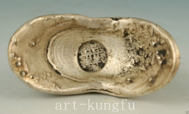 "Silver Yuan Bao with ""Double Happiness"" symbol typical for wedding wishes"