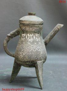 teapotba