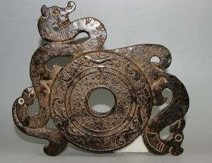 Jade disc with three animals