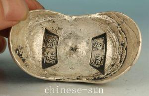 yuanbaoaa
