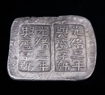 yuanbaoba