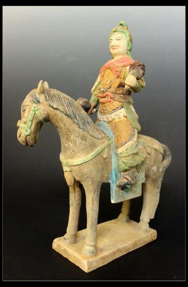 horseandriderea