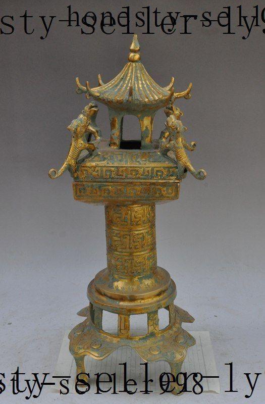 pagodaburneraa